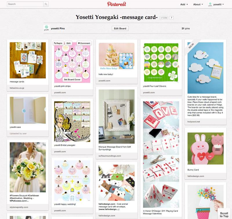 yosetti pinterest 写真 メッセージカード