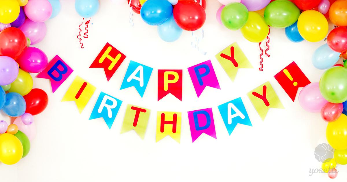 [おめでとう!]お誕生日祝いのメッセージ例文集